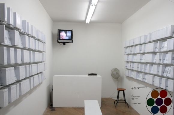e-flux video rental