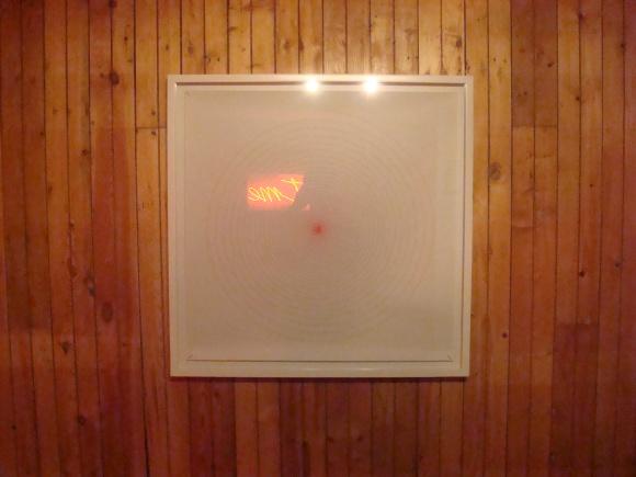 Fiona Banner - Solar Anus (2002)