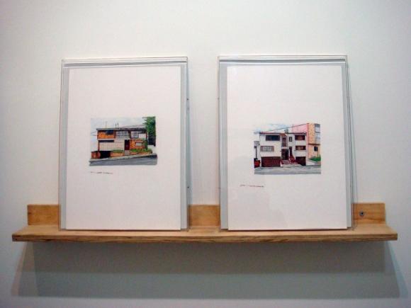 Giovanni Vargas - Estudios de Caso (2008-2011)